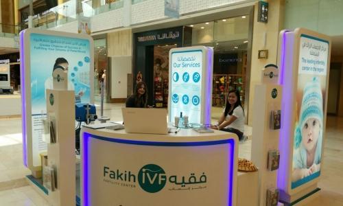 Fakih IVF at Yas Mall