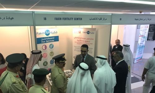 مشاركة مركز فقيه للإخصاب في حدث في مركز شرطة دبي