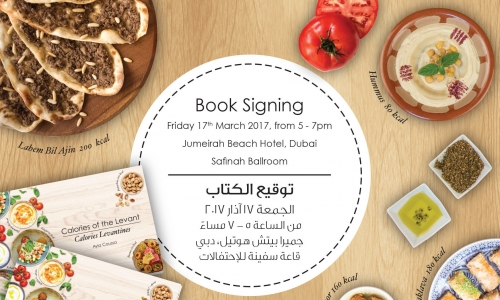 Calories of the Levant- Book Signing