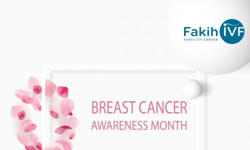 الفحص المبكر لسرطان الثدي يضمن العلاج المناسب