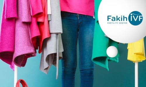 الملابس الضيقة وتأثيرها على الخصوبة