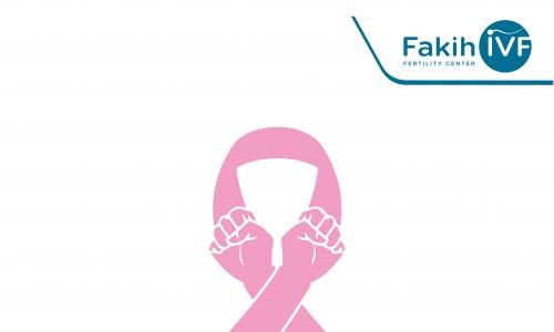 علاجات التلقيح الاصطناعي بعد مواجهة السرطان